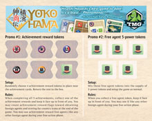 Yokohama Promos 1 and 2: Achievements and Free Agents (Tasty Minstrel Games)